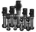 立式不锈钢多级泵,立式轻型多级离心泵