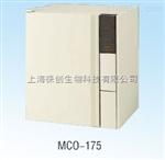 Panasonic 松下进口MCO-175水套式CO2培养箱