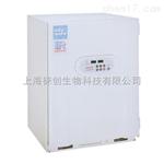 Panasonic 松下MCO-18AIC(UV)进口气套式CO2培养箱