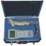 北京WH/NEWSCAN-R辐射检测仪使用方法