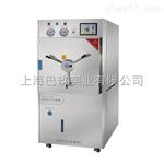 上海博迅YXQ-LS-100A压力蒸汽灭菌器 高压灭菌锅报价