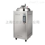 上海博迅YXQ-LS-50G带干燥型高压灭菌器 立式压力蒸汽灭菌器价格