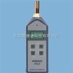 HS5633型声级计