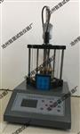 瀝青軟化點試驗儀//自控功能//液晶顯示
