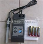 北京LZ-610S高斯计说明书下载