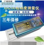 便携式表面粗糙度仪XR/TR150粗糙度计测量仪XR/TR200平整度光洁度仪厂家