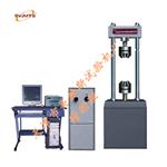 电液伺服动态疲劳试验机*研究开发_电液伺服万能试验机*设计理念