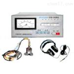 北京GR/HT-CL2000便携式管道测漏仪厂家直销