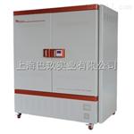 上海博迅BSP-800大容量生化培养箱 微生物培养箱注意事项
