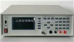 表面和体积电阻率测试仪优质供应新闻快讯
