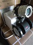 江苏先达仪表电磁流量计尺寸和重量