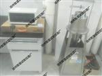 不燃性测试炉/保温性能不燃炉/建筑材料不燃性测试炉