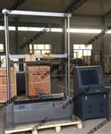 微机控制电子环刚度试验机&全新定制/热塑性环刚度试验机