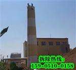 武汉烟囱美化公司>>全国施工<<
