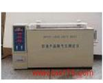 石油产品蒸汽压测定仪 蒸汽压测定仪 雷德法石油产品蒸汽压测定仪