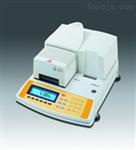 MA100红外水份测定仪