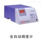 北京WH/YD-1全自动烟度计说明书下载