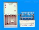 北京GR/DDY快速定氮仪说明书下载