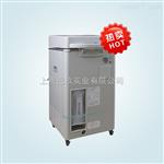 松下MLS-3781L-PC高压灭菌锅 日本立式高压蒸汽锅优惠价