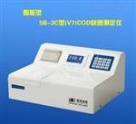北京GR/5B-3A智能一体经济型COD速测仪现货供应