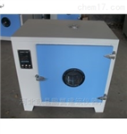 电热鼓风干燥箱,干燥箱101-1