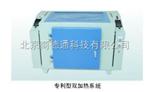 SGM3818超高温箱式电阻炉