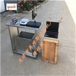 硬质泡沫吸水率测定仪/使用材质