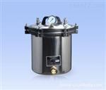 北京GH/YXQ-280MD高压力蒸汽灭菌器现货供应