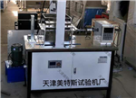 数显电动应力直剪仪丨技术指导
