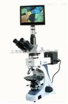 BM-60XCC电脑透反射偏光显微镜报价,国产偏光显微镜品牌