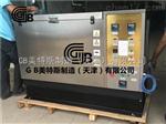 陶瓷砖抗冻性测定仪丨冻融试验机