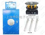 深圳大容量光化学反应仪,河南多功能光化学反应仪,温控型光化学反应仪