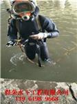 水下作业公司-水下作业无所不能