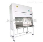安泰BSC-IIA2系列生物安全柜 BSC-1003IIA2生物洁净安全柜品牌