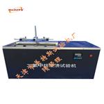 二氯甲烷浸渍测定仪-产品技术指导-天津美特斯