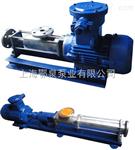 FG型耐腐蚀污泥螺杆泵,不堵塞单螺杆泵