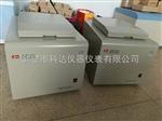 ZDHW-8A型煤炭全自动量热仪,河南全自动量热仪,河南全自动量热仪的供应商