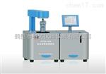 ZDHW-600A高精度微机全自动量热仪,高精度全自动量热仪,全自动氧弹量热仪