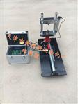 岩石点荷载仪-便携式 适用现场试验
