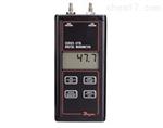 北京GH/D485多功能手持式数字差压计厂家直销