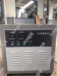 GB/T11944-2012/中空玻璃露点仪|最大500W功率