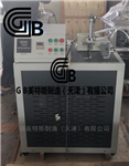 橡胶低温脆性测定仪-单样法-厂家直销