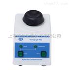 旋涡混合器QL-902型价格,超小型漩涡混合器