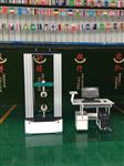 拉力材料试验机