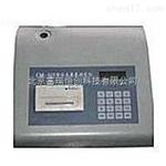 北京TL/AmtaxCompact氨氮分析仪使用方法