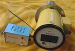 北京LT/WYL-3光电折射仪说明书下载