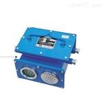 北京GR/KXB-2A矿用声光语音报警装置使用方法