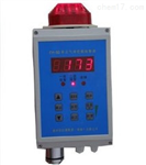 北京TL/SC-9603单点一氧化碳检测仪厂家直销
