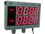 北京TL/CJTX4/1000悬挂式瓦斯一氧化碳测定器哪家好
