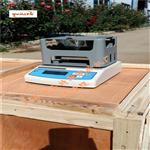 美特斯生产*管材密度测定仪--阿基米原理